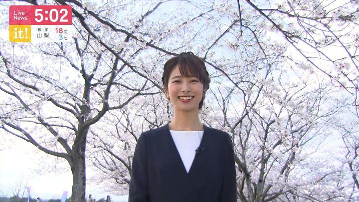 2019年04月12日海老原優香の画像04枚目