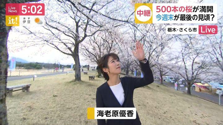 2019年04月12日海老原優香の画像06枚目
