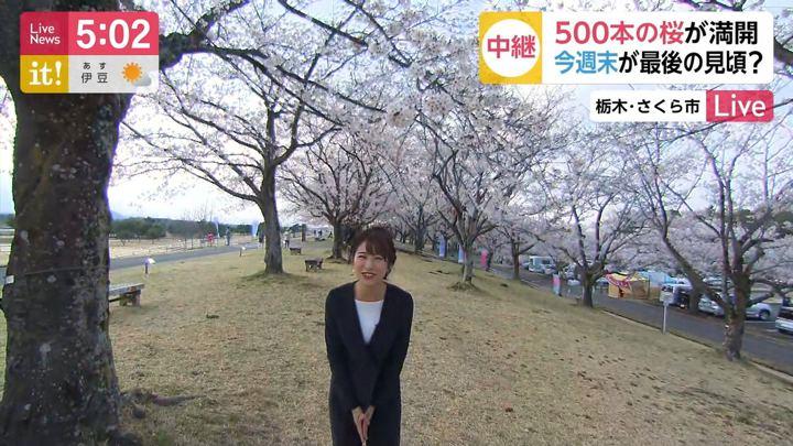 2019年04月12日海老原優香の画像07枚目