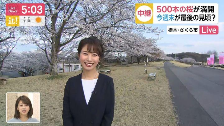2019年04月12日海老原優香の画像09枚目