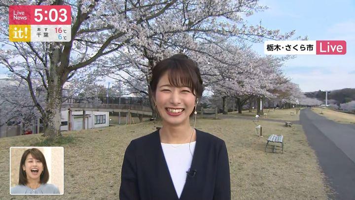 2019年04月12日海老原優香の画像10枚目