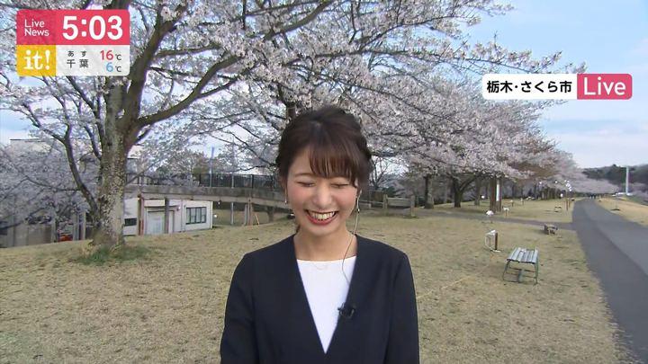 2019年04月12日海老原優香の画像11枚目