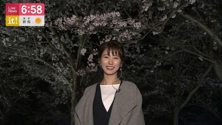 2019年04月12日海老原優香の画像12枚目
