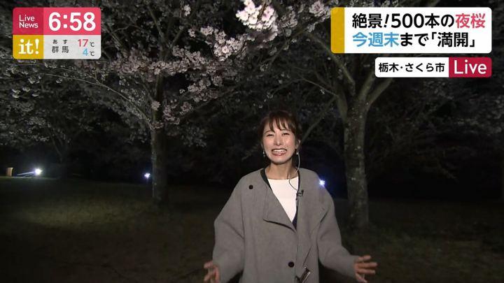 2019年04月12日海老原優香の画像15枚目