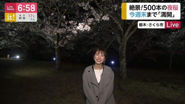 2019年04月12日海老原優香の画像16枚目