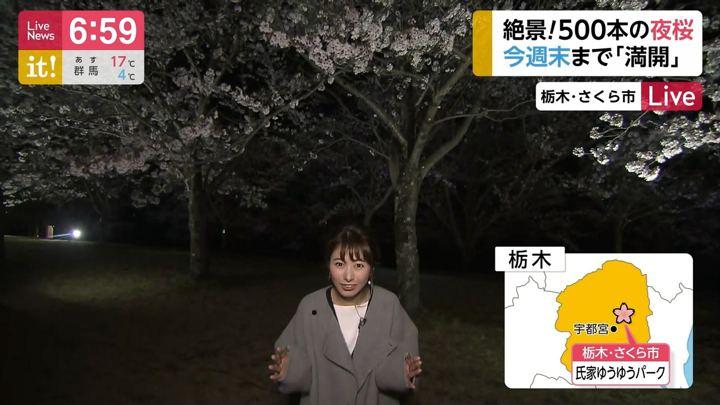 2019年04月12日海老原優香の画像17枚目