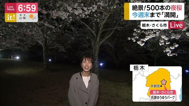 2019年04月12日海老原優香の画像18枚目