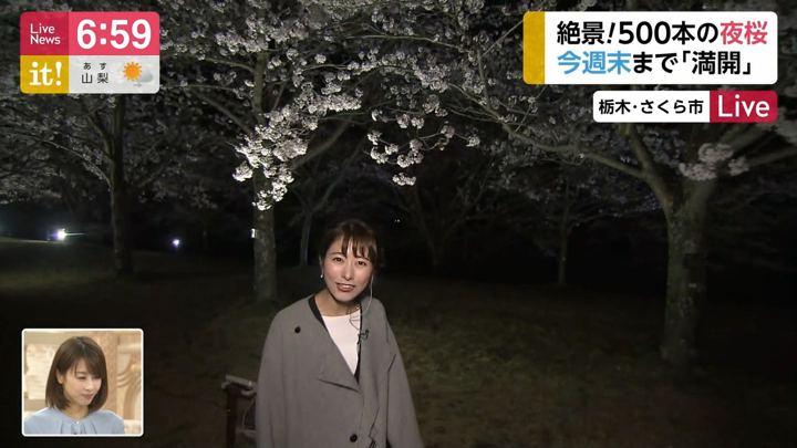 2019年04月12日海老原優香の画像19枚目