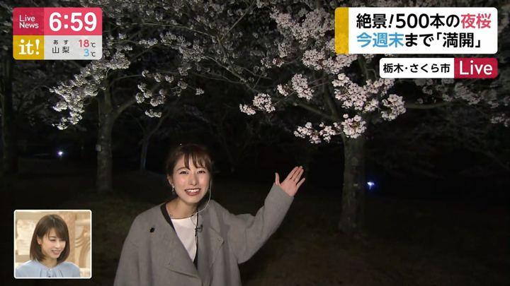 2019年04月12日海老原優香の画像20枚目