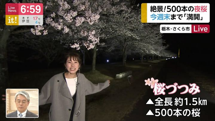 2019年04月12日海老原優香の画像21枚目