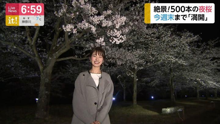 2019年04月12日海老原優香の画像22枚目