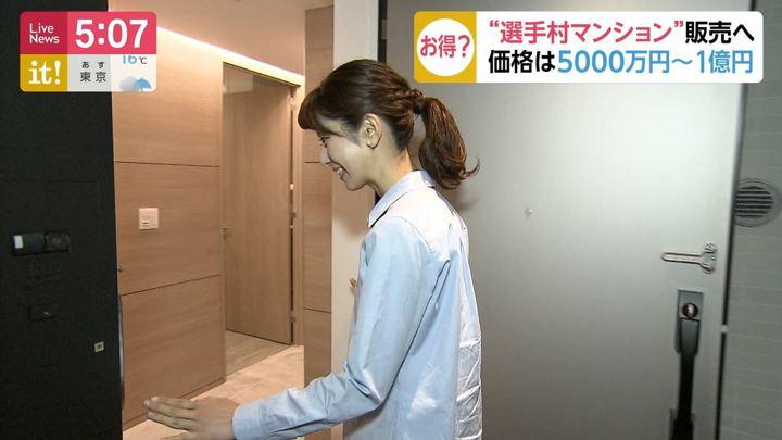 2019年04月23日海老原優香の画像01枚目