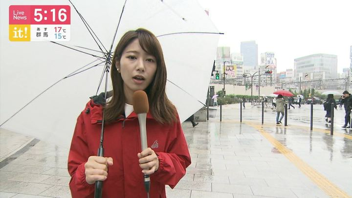 2019年04月25日海老原優香の画像01枚目