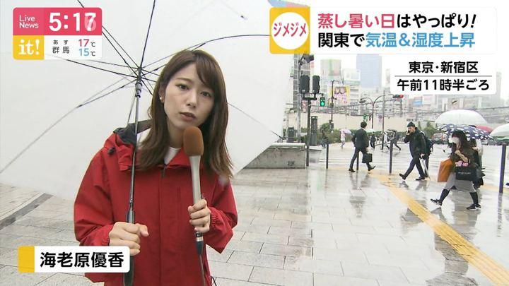 2019年04月25日海老原優香の画像02枚目