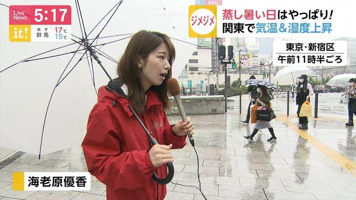 2019年04月25日海老原優香の画像03枚目