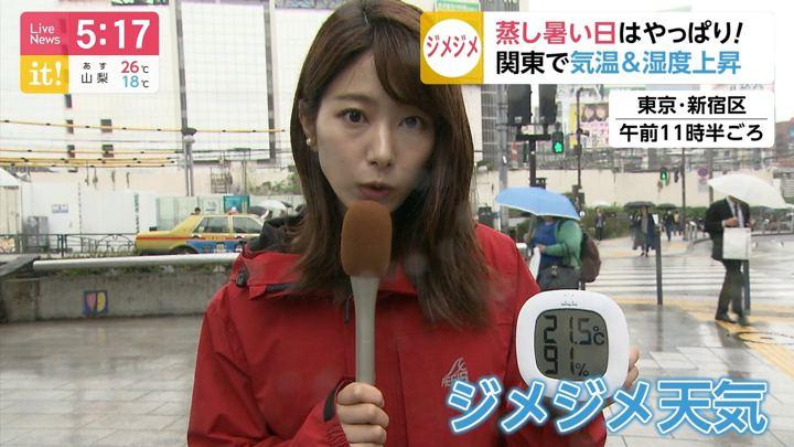 2019年04月25日海老原優香の画像04枚目