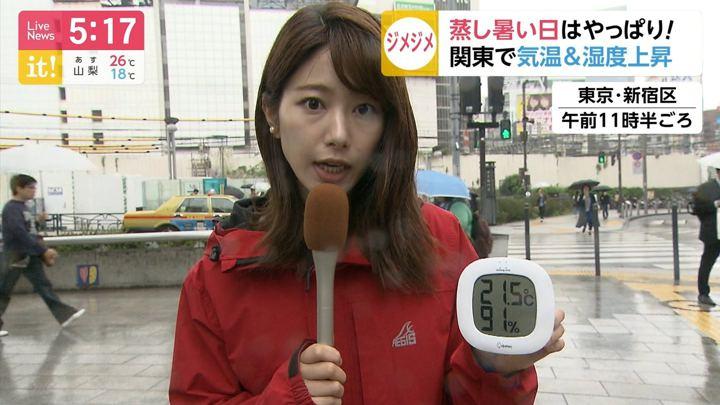 2019年04月25日海老原優香の画像05枚目