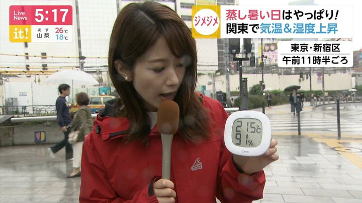 2019年04月25日海老原優香の画像06枚目