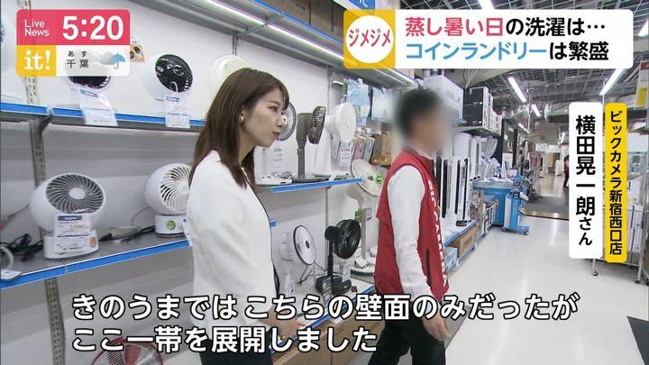 2019年04月25日海老原優香の画像08枚目