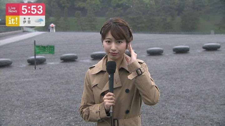 2019年04月30日海老原優香の画像08枚目