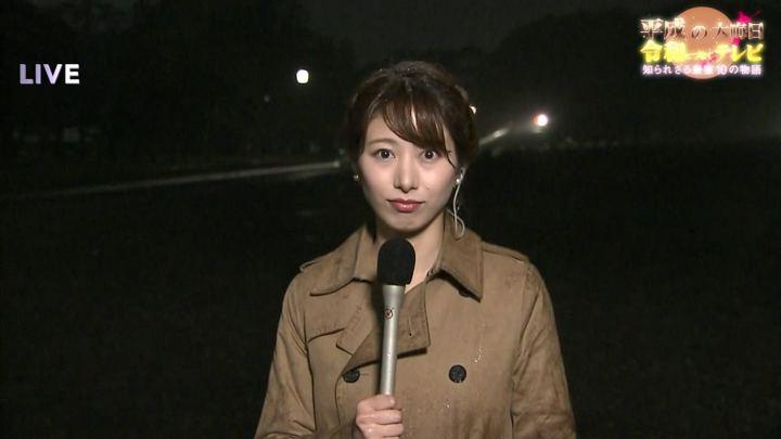 2019年04月30日海老原優香の画像11枚目