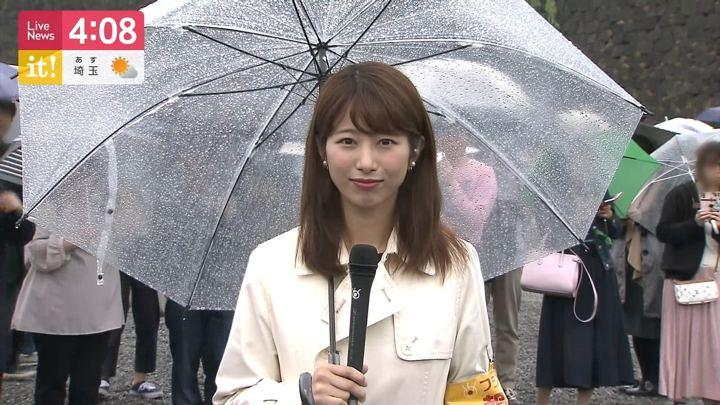 2019年05月01日海老原優香の画像01枚目