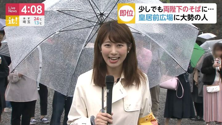 2019年05月01日海老原優香の画像02枚目