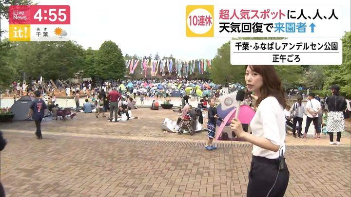 2019年05月02日海老原優香の画像01枚目