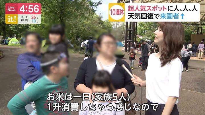2019年05月02日海老原優香の画像02枚目