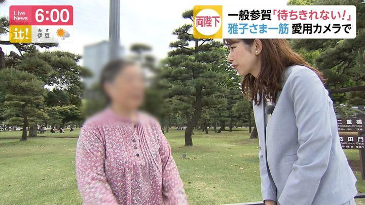 2019年05月03日海老原優香の画像02枚目