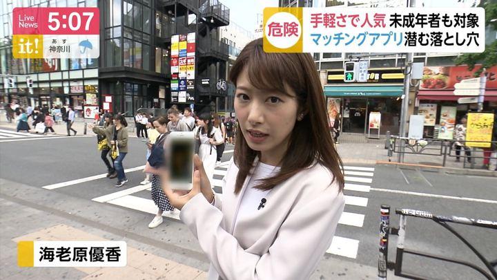 2019年05月13日海老原優香の画像01枚目