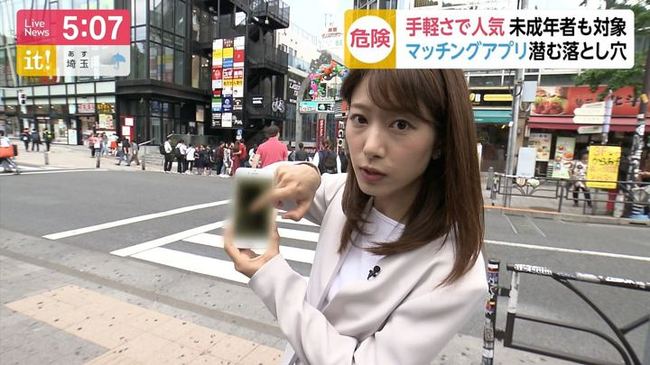 2019年05月13日海老原優香の画像03枚目
