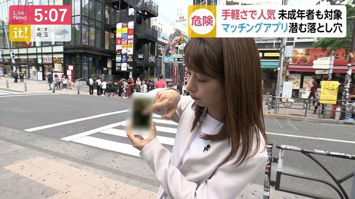 2019年05月13日海老原優香の画像04枚目