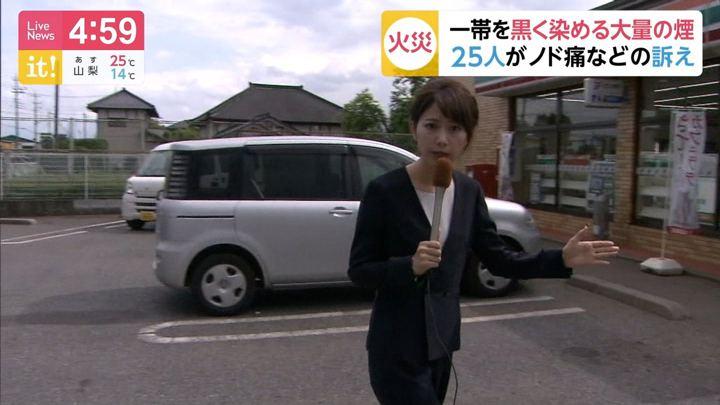 2019年05月15日海老原優香の画像01枚目