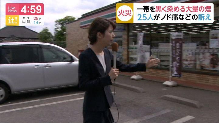 2019年05月15日海老原優香の画像02枚目