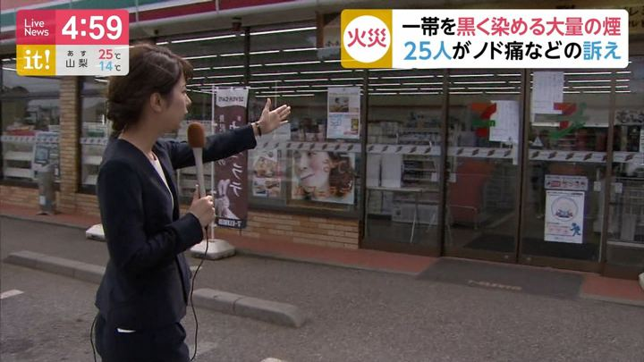 2019年05月15日海老原優香の画像03枚目