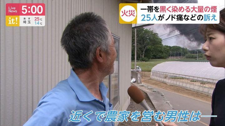 2019年05月15日海老原優香の画像05枚目