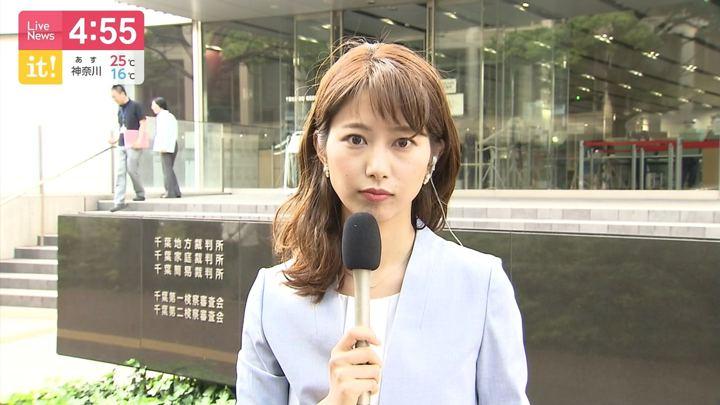 2019年05月16日海老原優香の画像01枚目
