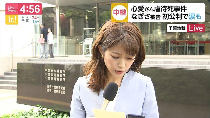 2019年05月16日海老原優香の画像04枚目