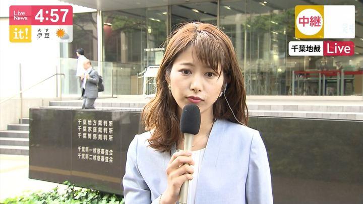 2019年05月16日海老原優香の画像06枚目