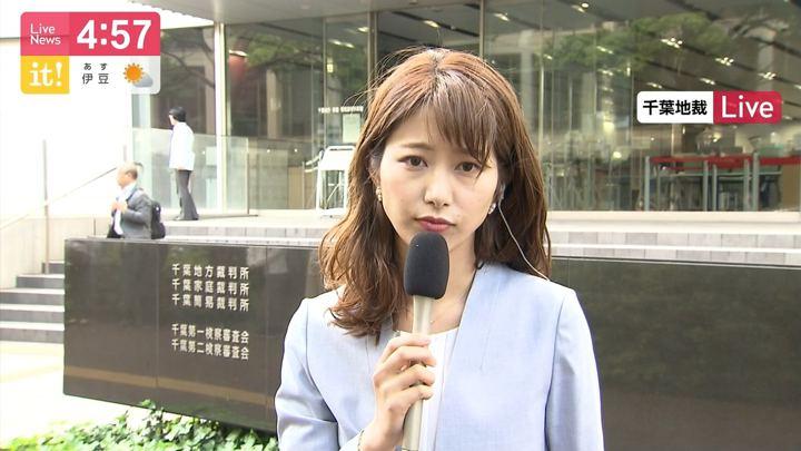 2019年05月16日海老原優香の画像07枚目