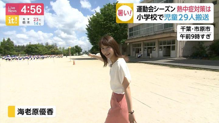 2019年05月17日海老原優香の画像03枚目