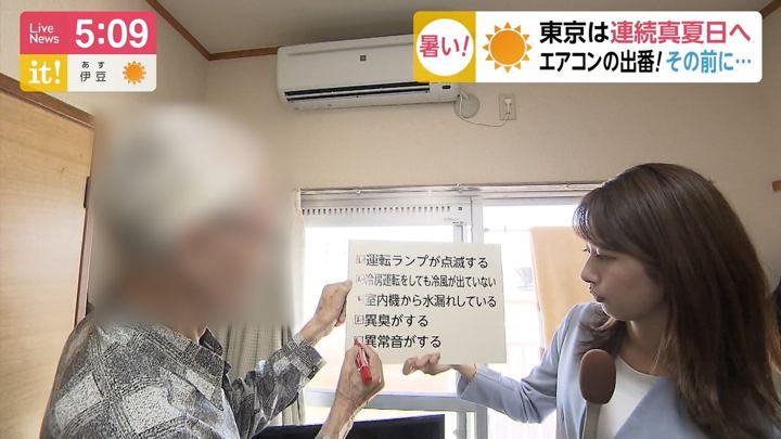 2019年05月23日海老原優香の画像02枚目