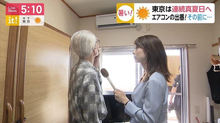 2019年05月23日海老原優香の画像04枚目