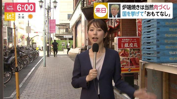 2019年05月24日海老原優香の画像01枚目
