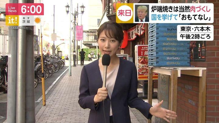 2019年05月24日海老原優香の画像02枚目