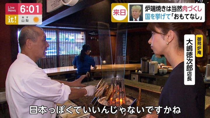 2019年05月24日海老原優香の画像04枚目