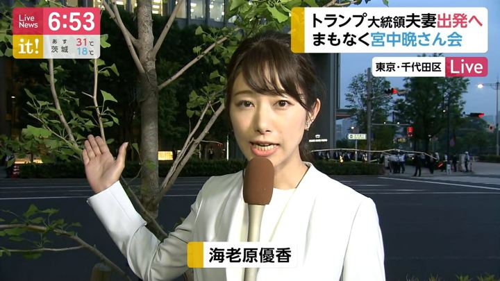 2019年05月27日海老原優香の画像02枚目
