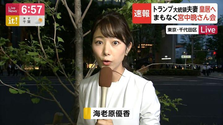 2019年05月27日海老原優香の画像06枚目