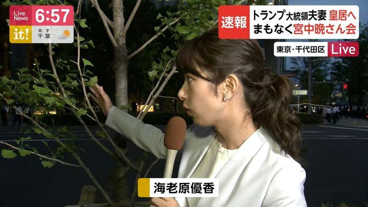 2019年05月27日海老原優香の画像07枚目